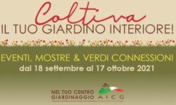 garden festival 2021 con aicg